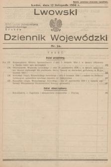 Lwowski Dziennik Wojewódzki. 1934, nr24