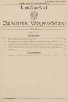 Lwowski Dziennik Wojewódzki. 1934, nr25