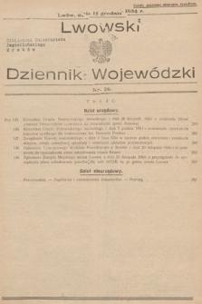 Lwowski Dziennik Wojewódzki. 1934, nr26