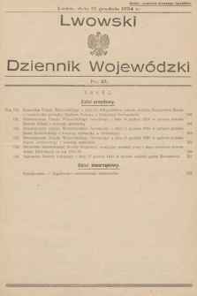 Lwowski Dziennik Wojewódzki. 1934, nr27