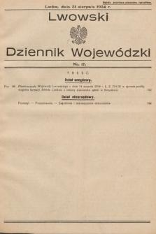 Lwowski Dziennik Wojewódzki. 1934, nr17
