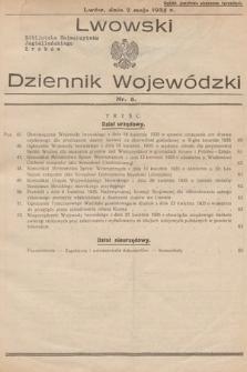 Lwowski Dziennik Wojewódzki. 1935, nr8