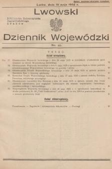Lwowski Dziennik Wojewódzki. 1935, nr10