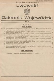 Lwowski Dziennik Wojewódzki. 1935, nr11