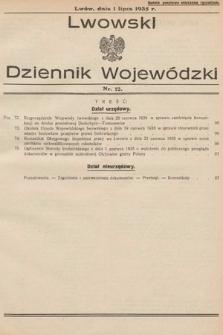 Lwowski Dziennik Wojewódzki. 1935, nr12