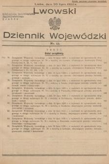 Lwowski Dziennik Wojewódzki. 1935, nr13