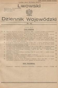 Lwowski Dziennik Wojewódzki. 1935, nr14