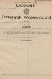 Lwowski Dziennik Wojewódzki. 1935, nr15