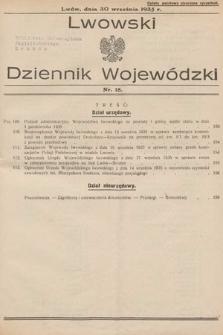 Lwowski Dziennik Wojewódzki. 1935, nr18