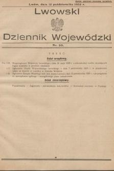 Lwowski Dziennik Wojewódzki. 1935, nr20