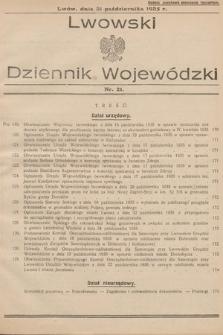 Lwowski Dziennik Wojewódzki. 1935, nr21
