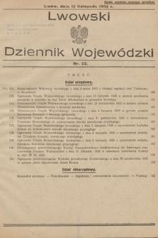Lwowski Dziennik Wojewódzki. 1935, nr22