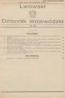 Lwowski Dziennik Wojewódzki. 1935, nr23