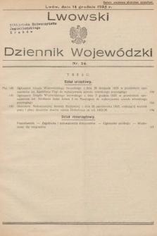Lwowski Dziennik Wojewódzki. 1935, nr24