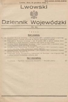 Lwowski Dziennik Wojewódzki. 1935, nr25