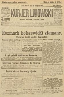 Kurjer Lwowski, 1920, wydanie nadzwyczajne