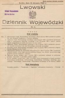 Lwowski Dziennik Wojewódzki. 1936, nr1