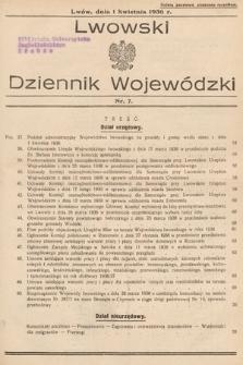 Lwowski Dziennik Wojewódzki. 1936, nr7