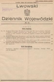 Lwowski Dziennik Wojewódzki. 1936, nr12