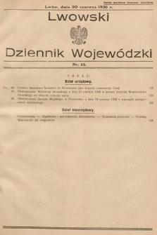 Lwowski Dziennik Wojewódzki. 1936, nr13