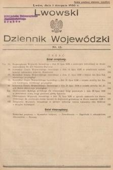 Lwowski Dziennik Wojewódzki. 1936, nr15