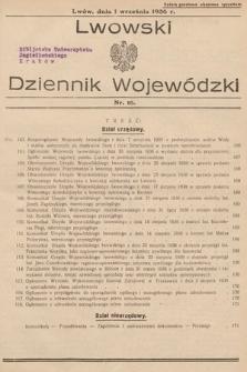 Lwowski Dziennik Wojewódzki. 1936, nr16