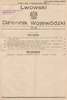 Lwowski Dziennik Wojewódzki. 1936, nr18