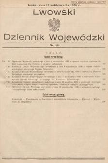 Lwowski Dziennik Wojewódzki. 1936, nr19