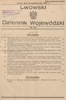 Lwowski Dziennik Wojewódzki. 1936, nr20