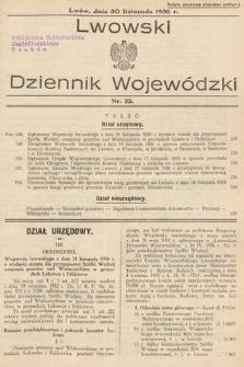 Lwowski Dziennik Wojewódzki. 1936, nr22