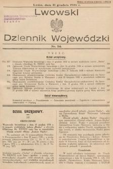 Lwowski Dziennik Wojewódzki. 1936, nr24