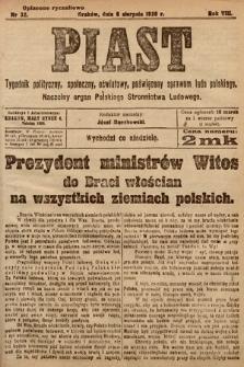 Piast : tygodnik polityczny, społeczny, oświatowy, poświęcony sprawom ludu polskiego : Naczelny organ Polskiego Stronnictwa Ludowego. 1920, nr32