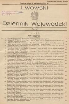 Lwowski Dziennik Wojewódzki. 1937, nr6