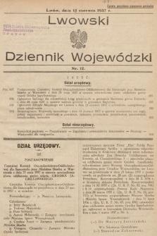Lwowski Dziennik Wojewódzki. 1937, nr12
