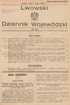 Lwowski Dziennik Wojewódzki. 1937, nr13