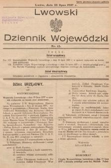 Lwowski Dziennik Wojewódzki. 1937, nr15