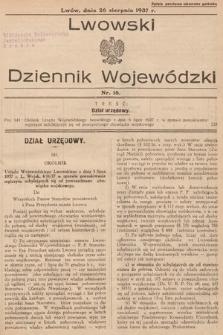 Lwowski Dziennik Wojewódzki. 1937, nr18