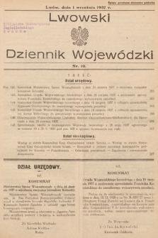 Lwowski Dziennik Wojewódzki. 1937, nr19