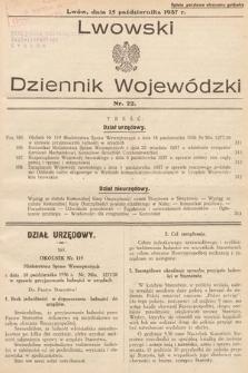 Lwowski Dziennik Wojewódzki. 1937, nr22