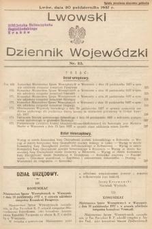 Lwowski Dziennik Wojewódzki. 1937, nr23