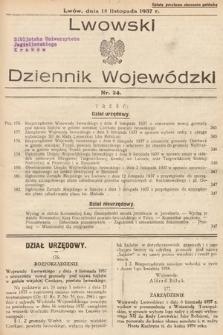 Lwowski Dziennik Wojewódzki. 1937, nr24