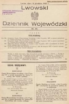 Lwowski Dziennik Wojewódzki. 1937, nr26