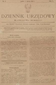 Dziennik Urzędowy Województwa Lwowskiego. 1925, nr3