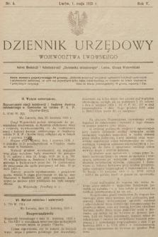 Dziennik Urzędowy Województwa Lwowskiego. 1925, nr5