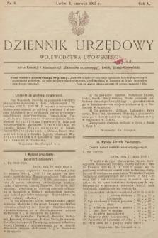 Dziennik Urzędowy Województwa Lwowskiego. 1925, nr6