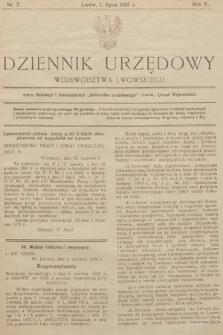 Dziennik Urzędowy Województwa Lwowskiego. 1925, nr7