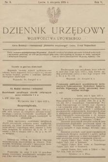 Dziennik Urzędowy Województwa Lwowskiego. 1925, nr8