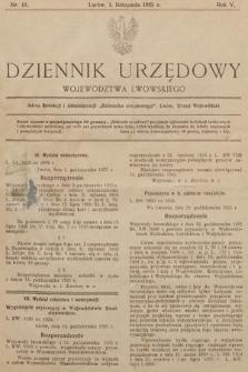 Dziennik Urzędowy Województwa Lwowskiego. 1925, nr11