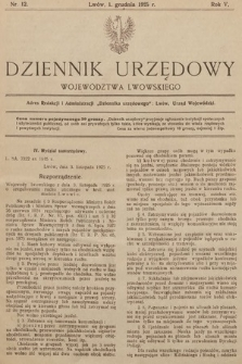 Dziennik Urzędowy Województwa Lwowskiego. 1925, nr12