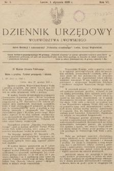 Dziennik Urzędowy Województwa Lwowskiego. 1926, nr1